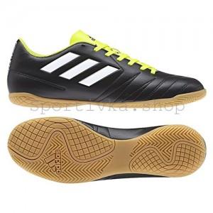 Футзалки Adidas Copa