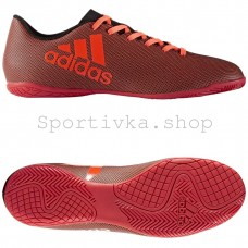 Футзалки Adidas X 17.4 IN