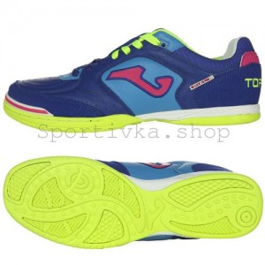 Футзалки Joma Top Flex