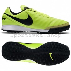 Сороконожки Nike Tiempo Genio салатові