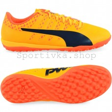 Сороконожки PUMA EVO POWER VIGOR желтые