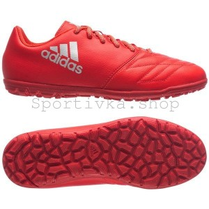 Багатошиповки Adidas X 16.3 leather