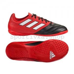 Футзалки Adidas ACE 17.4