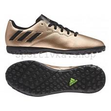 Сороконожки Adidas MESSI 16.4