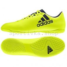 Бампы Adidas X 17.4