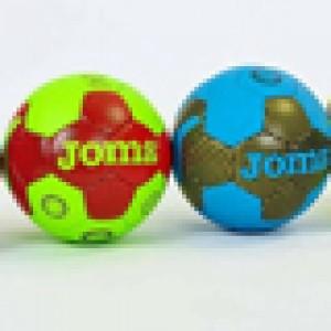 Мячи для футбола Joma