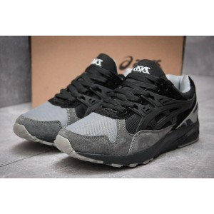 Кросівки Gel DuoSole Dark Gray