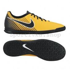 Бампи Nike Magista
