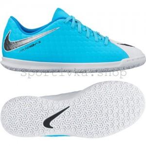Бампи Nike Hypervenom Phade