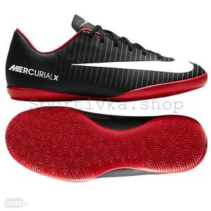 Футзалки Nike Mercurial X Vortex III