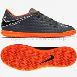 Футзальная обувь Nike Hypervenomx