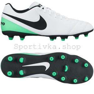 Бутсы Nike tiempo rio белые