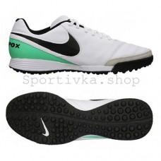Сороконожки Nike Tiempo Genio