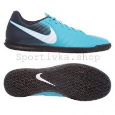 Бампи Nike Tiempo Rio IV