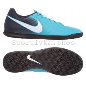 Бампы Nike Tiempo Rio IV