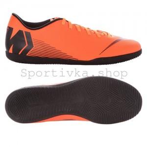 Футзалки Nike Mercurial Vapor