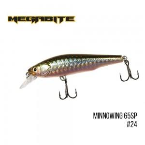 Воблер Megabite Minnowing 65 SP 24