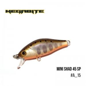 Воблер Megabite Mini Shad 45 SP A_15