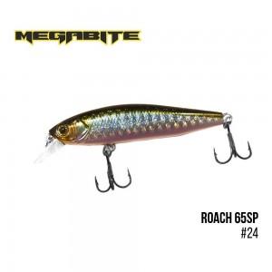 Воблер Megabite Roach 65 SP 24