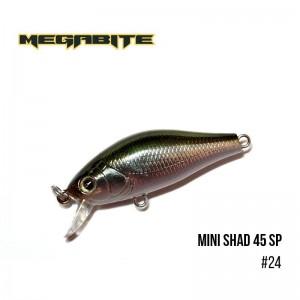Воблер Megabite Mini Shad 45 SP 24