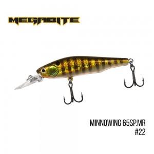 Воблер Megabite Minnowing 65 SP MR 22