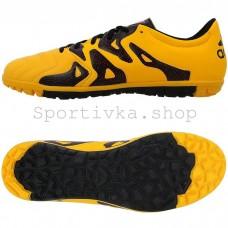 Сороконожки Adidas X 15.3